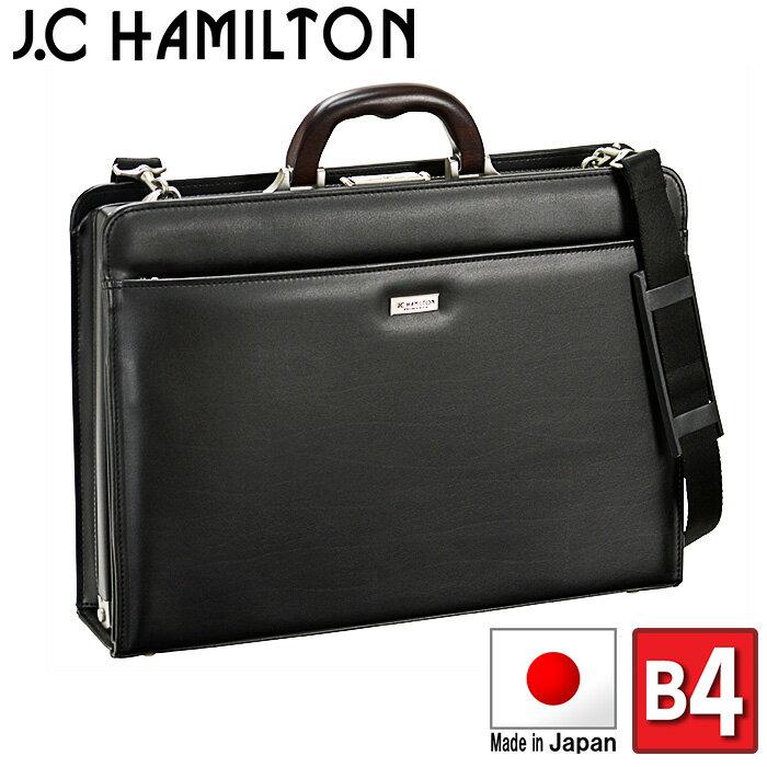 ダレスバッグ メンズ ビジネスバッグ 男性用 B4 A4 日本製 豊岡製鞄 42cm J.C.HAMILTON #22308