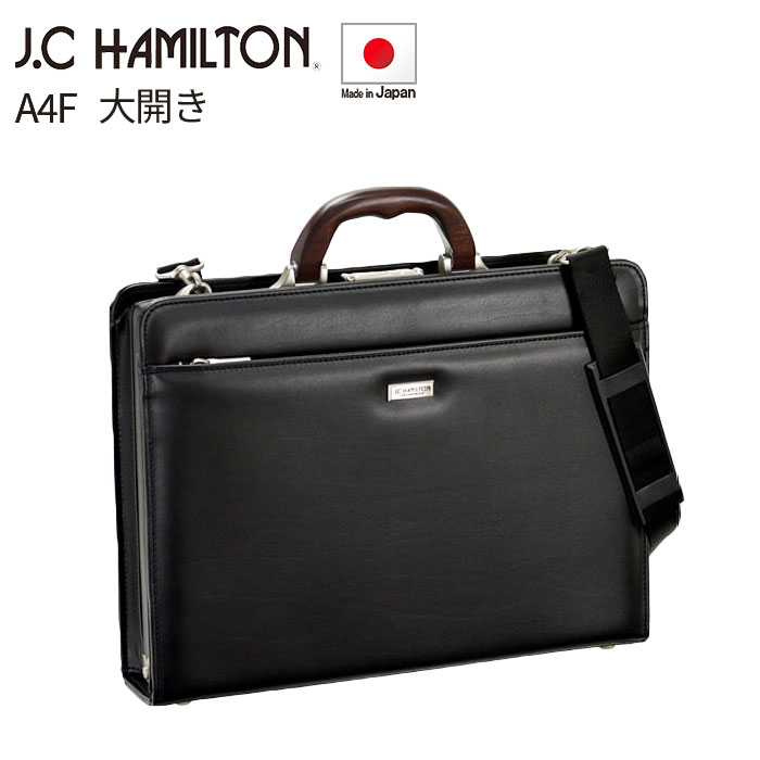 ダレスバッグ メンズ 男性用 A4F 大開き ビジネスバッグ ブリーフケース 黒 日本製 豊岡製鞄 J.C.HAMILTON #22309