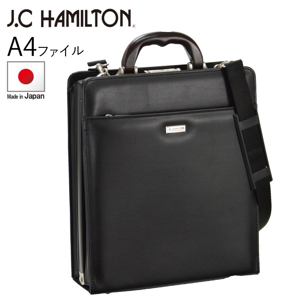 ダレスバッグ メンズ ビジネスバッグ 日本製 豊岡製鞄 縦型 A4F 天然木手 大開き 就活 男性用 30cm J.C.HAMILTON タテ型 #22310 肩掛け かっこいい 黒 丈夫 鍵付き フォーマル スリム[tr]