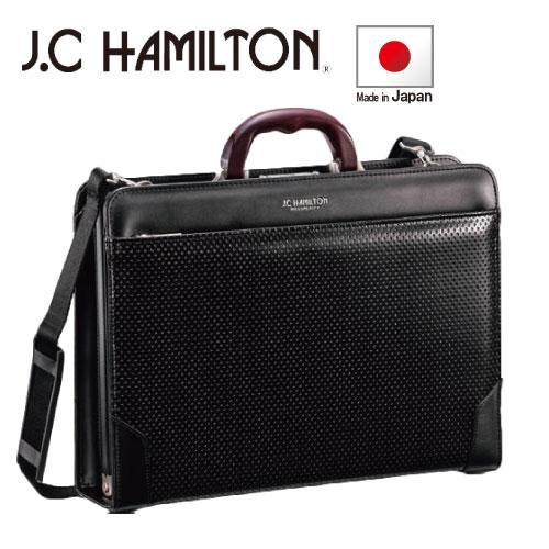 【送料無料】JCHディンプル木手ダレス(大)【メンズ 通勤鞄 B4ファイル対応 黒 ビジネスバッグ 幅42cm まち薄 かっこいい ダレス 書類 おしゃれ 大きめ 鍵付き 肩紐 機能性 出張 国産 取っ手 日本製 へたらない】