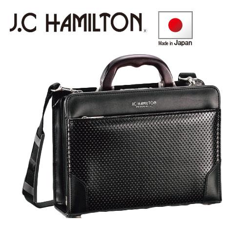 【送料無料】JCHディンプル木手ダレス(小)【メンズ 通勤鞄 B5 黒 ダレスバッグ かっこいい 本 幅30cm まち薄 かっこいい ダレス 書類 おしゃれ 鍵付き 肩紐 機能性 出張 国産 日本製 へたらない】