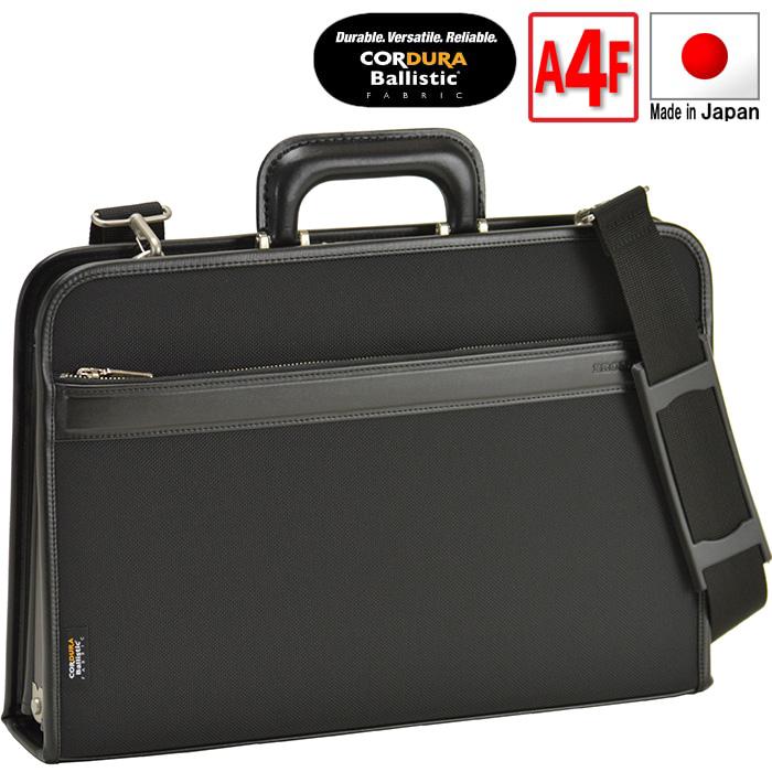 ダレスバッグ ビジネスバッグ ブリーフケース メンズ A4ファイル 大開き マチ細め 男性用 ナイロン ビジネス 通勤バッグ 黒 41cm 日本製 豊岡製鞄 ブロンプトン BROMPTON 黒 ショルダーベルト #22321