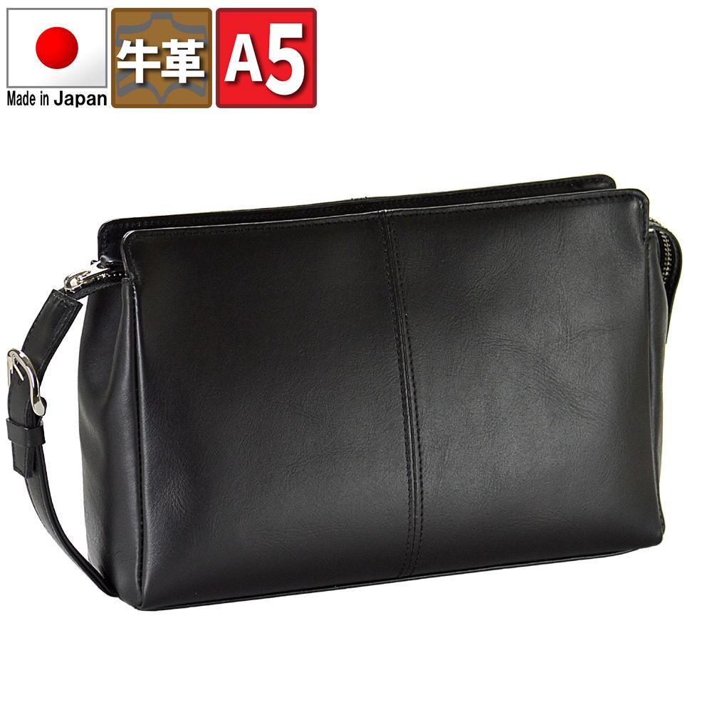 日本製 国産 ソフト レザー セカンドポーチ メンズ A5 26cm セカンドバッグ メンズバッグ プレゼント 冠婚葬祭 結婚式 フォーマルバッグ 礼服用バッグ 黒 #25681