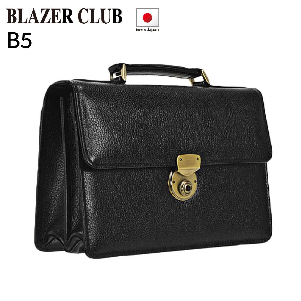 セカンドバッグ メンズ 本革 日本製 黒 豊岡 フォーマルバッグ 礼服用バッグ 持ち手付き クラッチバッグ #25824
