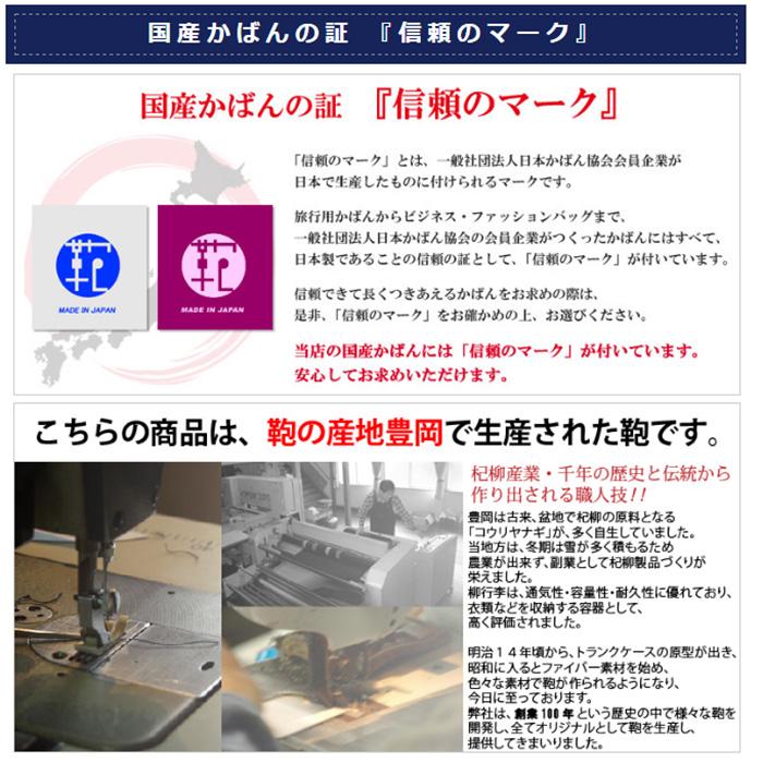 アイコスケース 日本製 豊岡製鞄 iQOSケース タバコケース メンズ ベルトポーチ 2室式 #25871 新製品 タバコ おしゃれ ミニ ウエストポーチ 財布 機能的 仕切り クロ 茶 キャメル