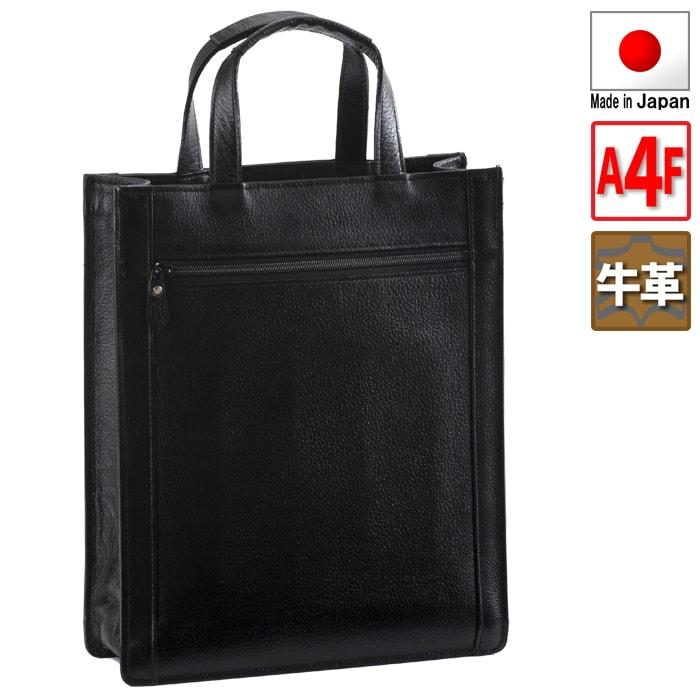 トートバッグ 本革 ビジネスバッグ メンズ 牛革 縦型 手提げバッグ ビジネスバック A4ファイル 国産 日本製 ザックリと詰め込んで持ち運べる手軽なトートバッグ #26457