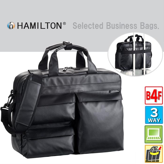 ビジネスバッグ メンズ b4 a4 ショルダー付き PC収納 3way 2way 防水 軽量 撥水 ブリーフケース カジュアル HAMILTON#26609