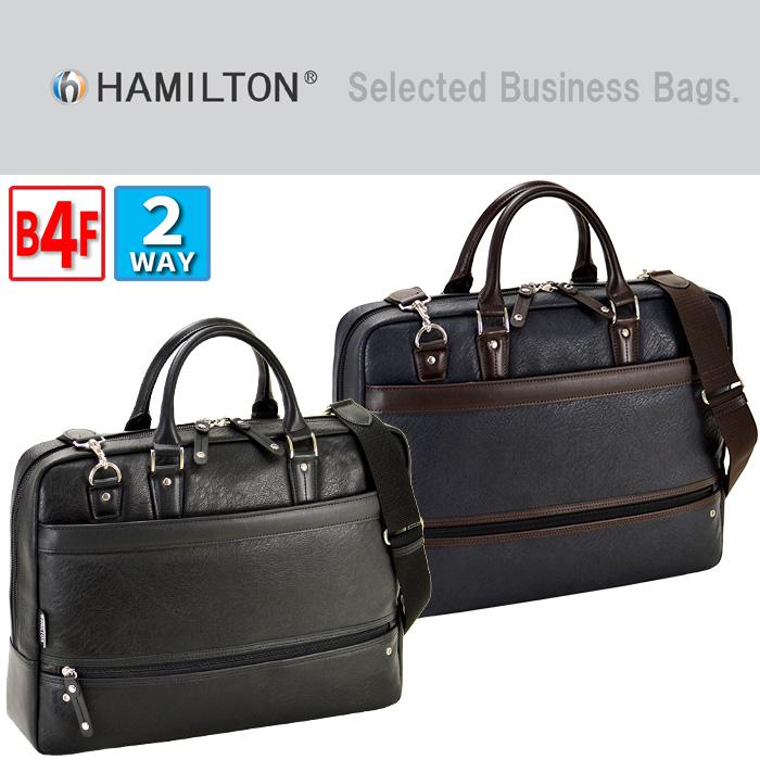 ビジネスバッグ メンズ ブリーフケース B4 B4ファイル A4 2way ショルダー付き 出張 ブランド HAMILTON #26625