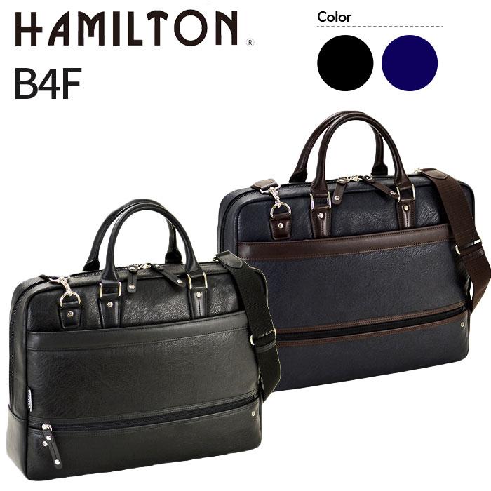 ビジネスバッグ メンズ ブリーフケース B4 B4ファイル A4 2way ショルダー付き 出張 ブランド HAMILTON #26625 黒 紺 通勤 かっこいい ショルダーベルト ネイビー 多機能 底鋲付き 自立