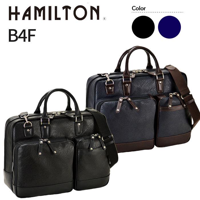 ビジネスバッグ メンズ ブリーフケース B4 A4 2way ショルダー付き 出張 ブランド HAMILTON #26627[tr]
