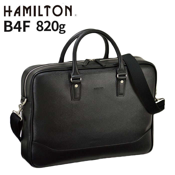 ビジネスバッグ メンズ ブリーフケース B4ファイル A4 ショルダー付き HAMILTON #26629 黒 タブレット PC 高級感 角シボ生地 使いやすい 自立 通勤 底鋲付き 大容量 42cm 外回り 営業 出張