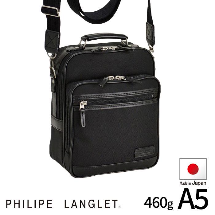 ショルダーバッグ メンズ 斜めがけ 肩掛け A5 2way かっこいい おしゃれ ビジネスバッグ ショルダーバック 通勤バッグ 40代 50代 日本製 豊岡製鞄 軽量 ナイロン 黒 ブラック #33704