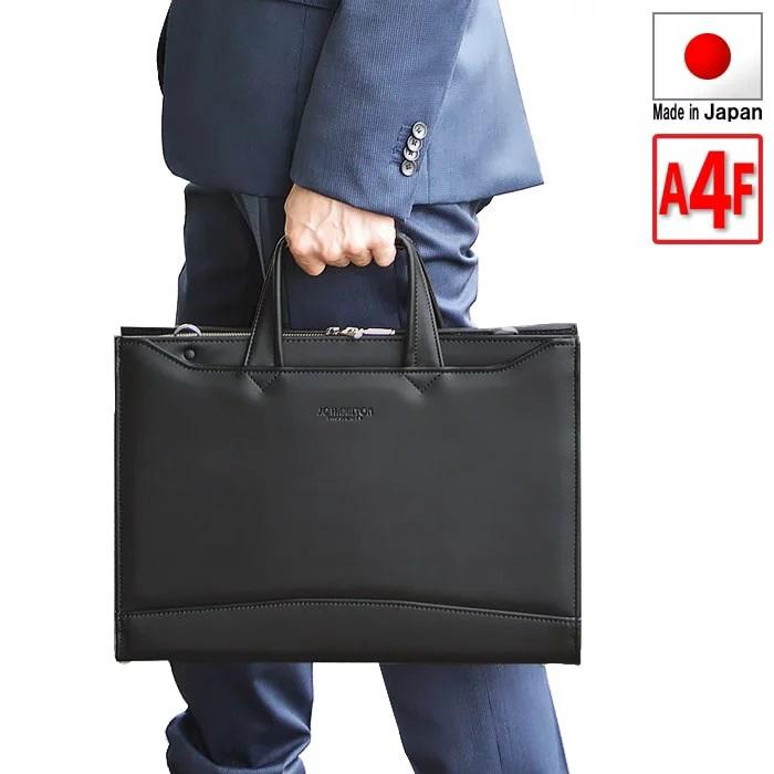 【送料無料】 ビジネスバッグ 【ブリーフケース メンズ ブランド 出張 A4 自立 日本製 豊岡製鞄 A4ファイル 大開き 薄型 ビジネス 通勤 ショルダーベルト 黒 #22346】[tr]