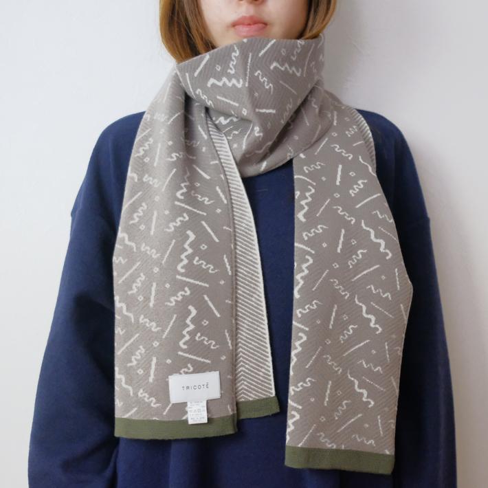 Tricote   リバーシブルマフラー (gray)   マフラー