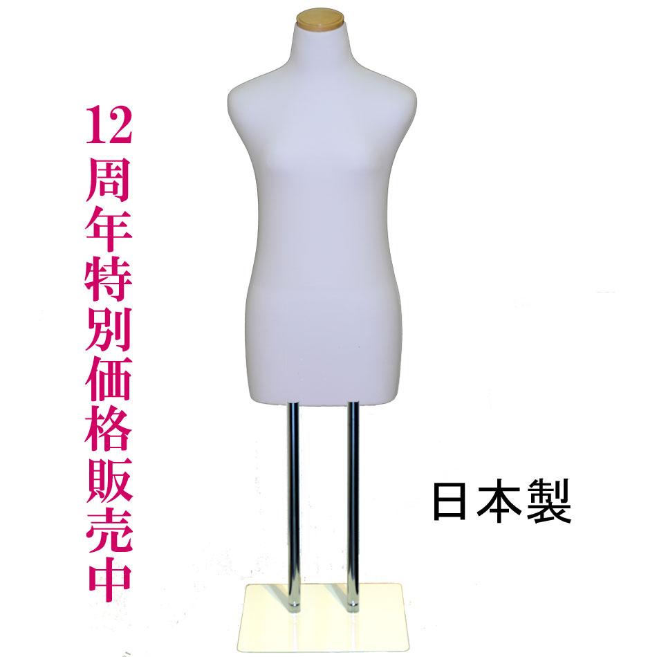 和装専門店だからこの品質この価格 送料無料 新和装トルソー 和装ボディ 着物用マネキン 着付けトルソー ホワイト