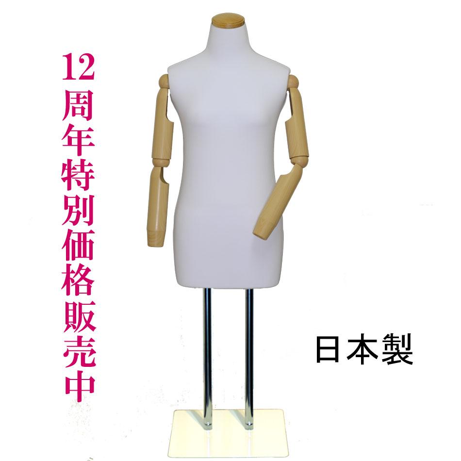 和装専門店だからこの品質この価格 送料無料 新和装トルソー 新和装ボディ 着物用マネキン 可動腕(ホワイト)