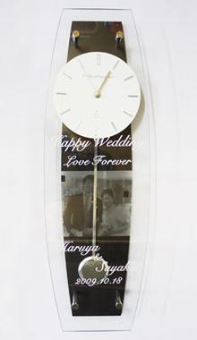 [名入れ][時計][★新築祝] [★結婚祝] [★開店祝] [★ギフト] [★御祝] [★ギフト] [★オリジナル]スタンダード電波振り子時計 ブラウン彫刻あり