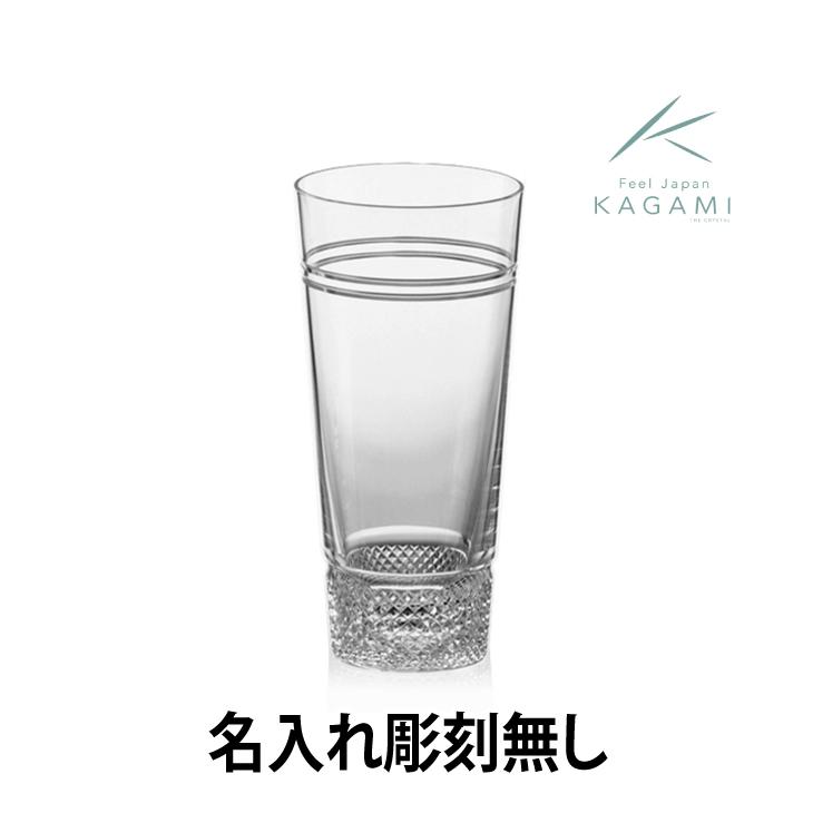 [カガミクリスタル]ビアグラス[T708-2548]彫刻なし