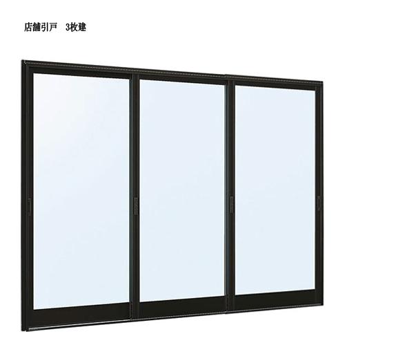 アルミサッシ 新品 店舗引戸 9TH W2600×H1830 (25618-3) 3枚建