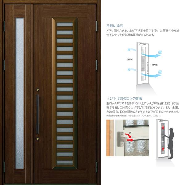 YKK 玄関ドア プロント S11A 親子 W1235×H2330 DH23