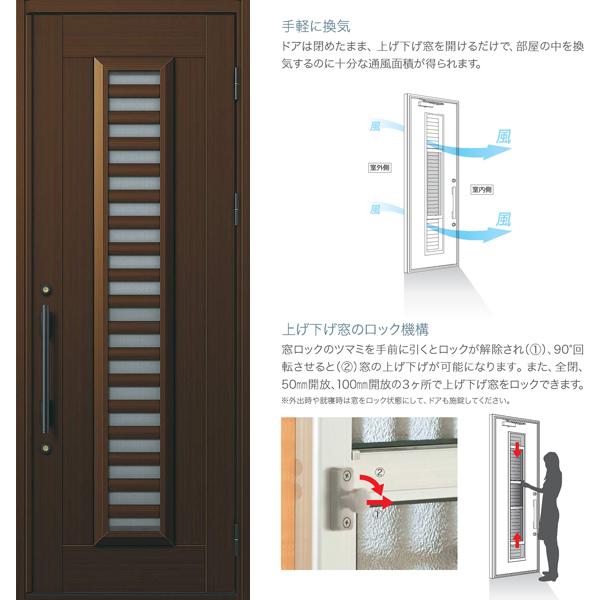 YKK 玄関ドア プロント S11C 片開き W872×H2330 DH23
