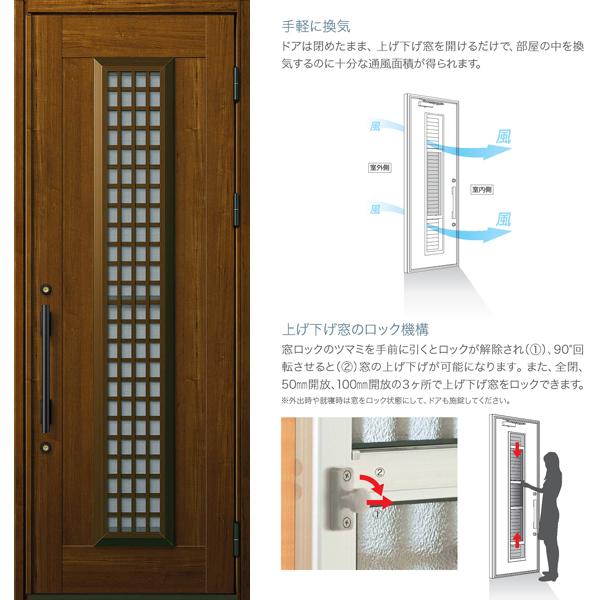 YKK 玄関ドア プロント S012A 片開き W872×H2330 DH23