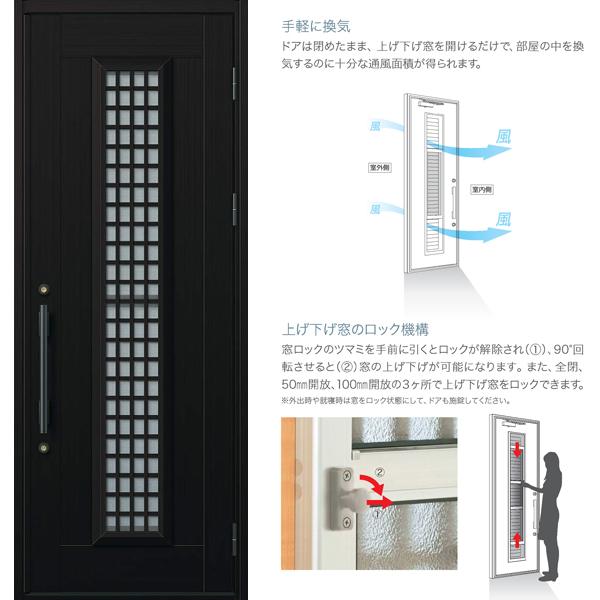 YKK 玄関ドア プロント S12C 片開き W872×H2330 DH23