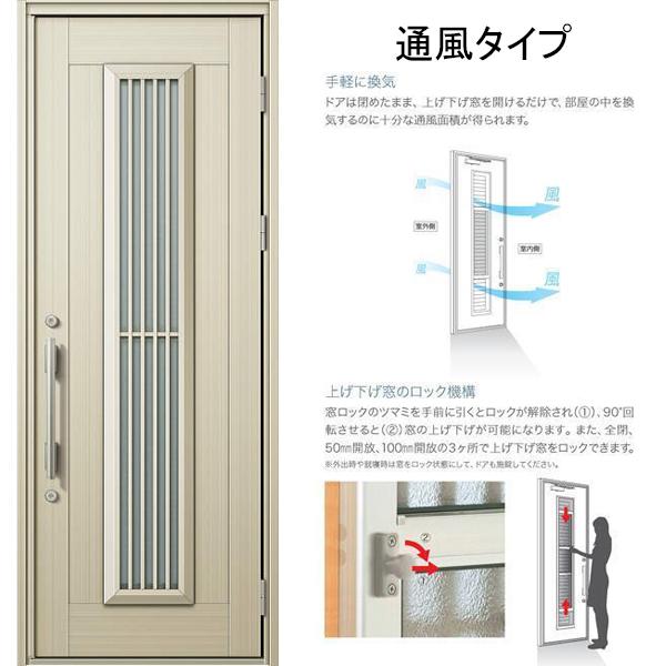 【限定品】 ハマヤ 片開き W872×H2330 S13C DH23:ライフサポート YKK プロント  玄関ドア-木材・建築資材・設備
