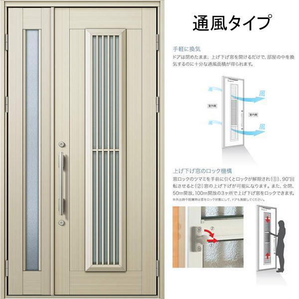 YKK 玄関ドア プロント S13C 親子 W1235×H2330 DH23