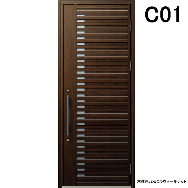 YKK 玄関ドア ヴェナート C01 片開き W922×H2330