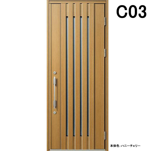 YKK 玄関ドア ヴェナート C03 片開き W922×H2330