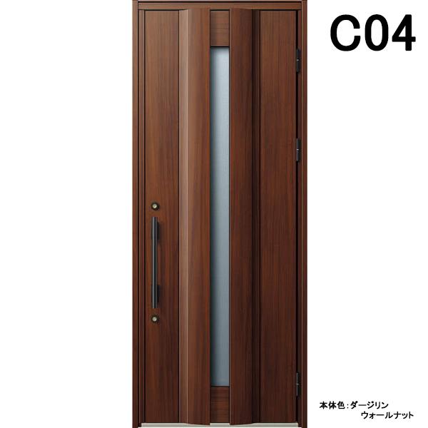 YKK 玄関ドア ヴェナート C04 片開き W922×H2330