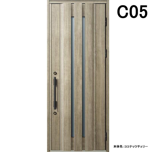 YKK 玄関ドア ヴェナート C05 片開き W922×H2330
