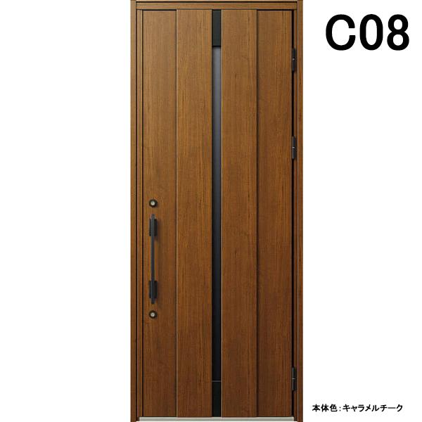 YKK 玄関ドア ヴェナート C08 片開き W922×H2330