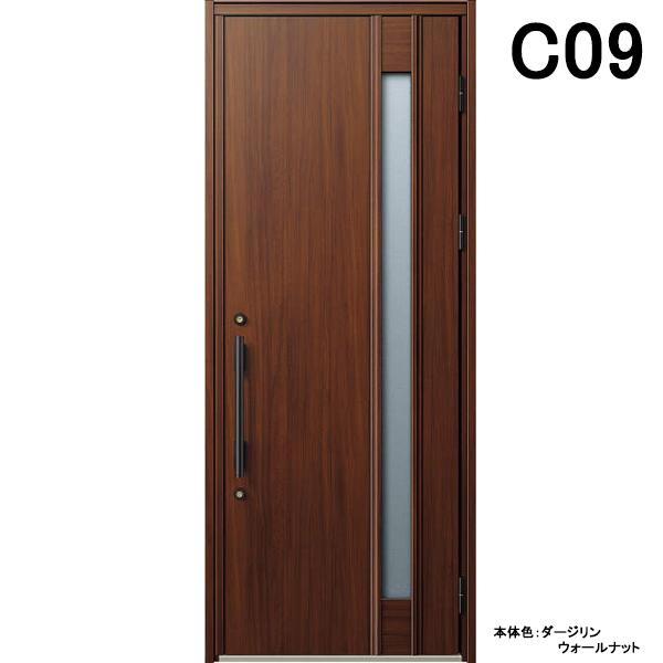 YKK 玄関ドア ヴェナート C09 片開き W922×H2330