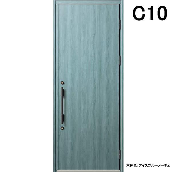 YKK 玄関ドア ヴェナート C10 片開き W922×H2330