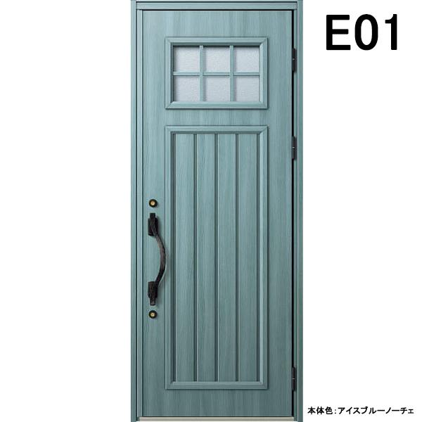 YKK 玄関ドア ヴェナート E01 片開き W922×H2330
