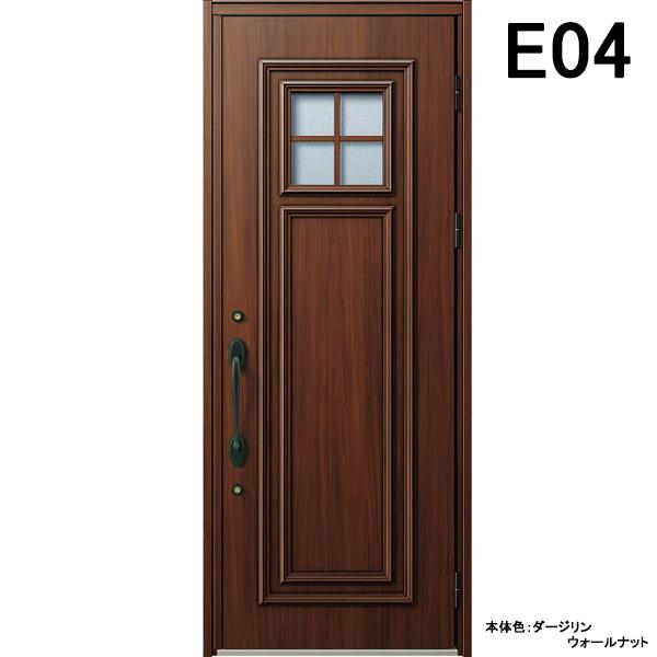 YKK 玄関ドア ヴェナート E04 片開き W922×H2330