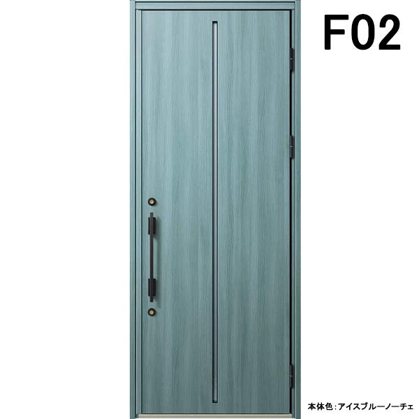 YKK 玄関ドア ヴェナート F02 片開き W922×H2330