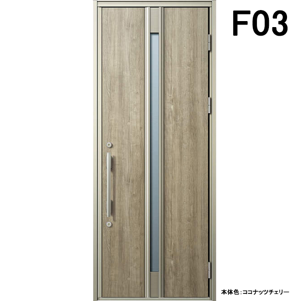 YKK 玄関ドア ヴェナート F03 片開き W922×H2330