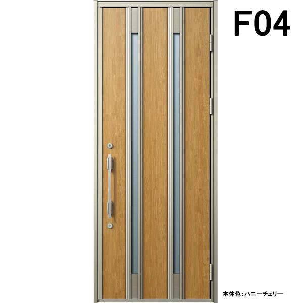 YKK 玄関ドア ヴェナート F04 片開き W922×H2330