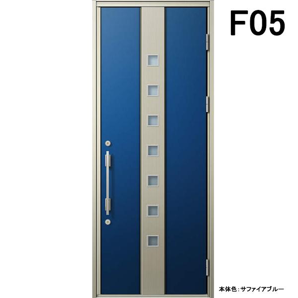 YKK 玄関ドア ヴェナート F05 片開き W922×H2330