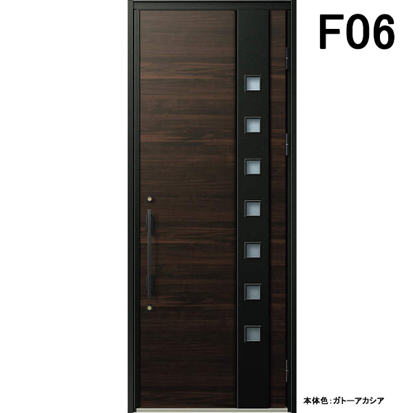 YKK 玄関ドア ヴェナート F06 片開き W922×H2330