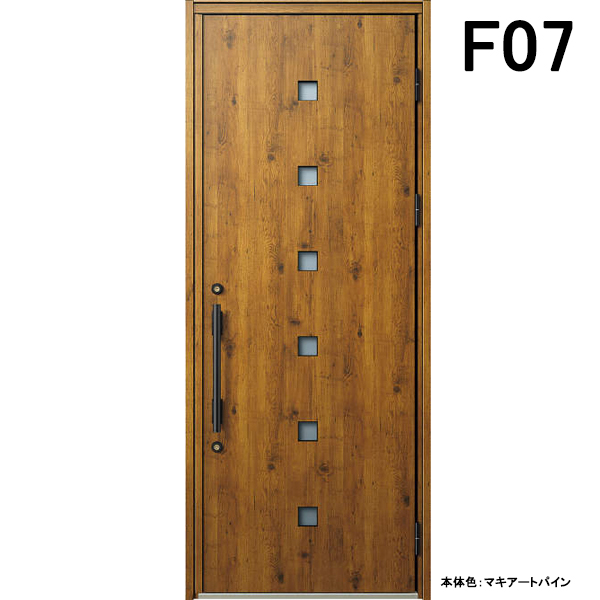 YKK 玄関ドア ヴェナート F07 片開き W922×H2330
