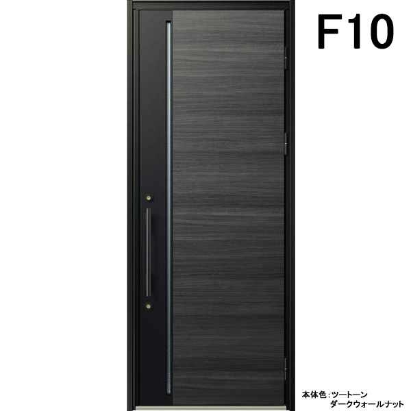 YKK 玄関ドア ヴェナート F10 片開き W922×H2330