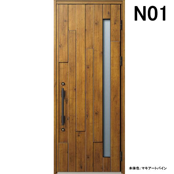 YKK 玄関ドア ヴェナート N01 片開き W922×H2330