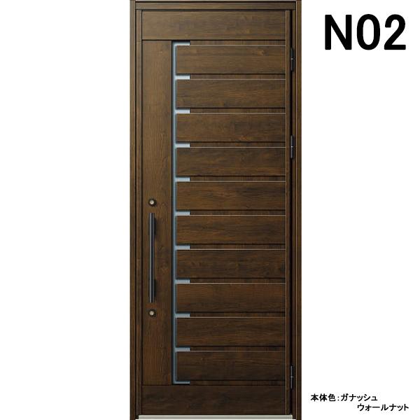 YKK 玄関ドア ヴェナート N02 片開き W922×H2330
