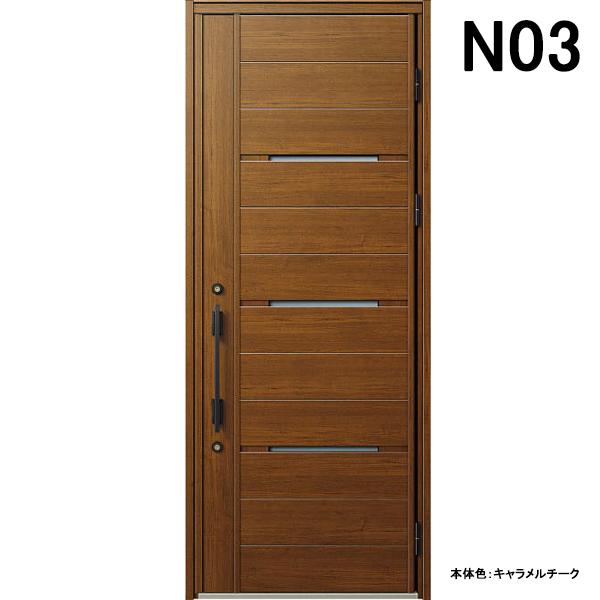 YKK 玄関ドア ヴェナート N03 片開き W922×H2330