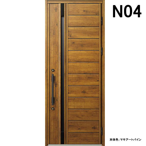 YKK 玄関ドア ヴェナート N04 片開き W922×H2330