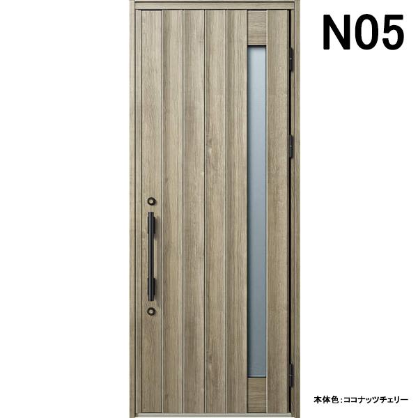 YKK 玄関ドア ヴェナート N05 片開き W922×H2330